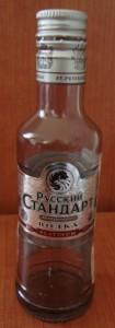 en natuurlijk Russische vodka met vele toevoegingen