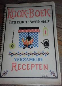 kook-boek 1958 3 omslag