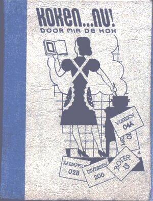 koken nu 1943